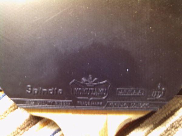 TSPバーサル超軽量中国式ペンホルダー 海夫オクトパス粒高ラバーOX コクタクスピンドル裏ソフトラバー特厚(スピンドル剥がしてあります)_画像5