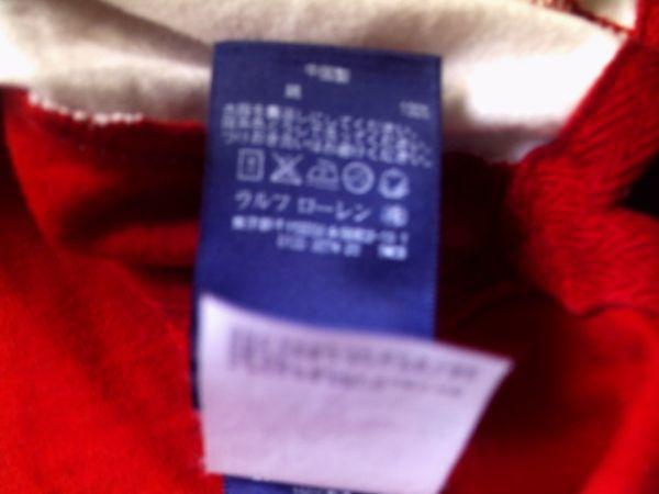 ポロラルフローレンビッグポニーラガーシャツ美品L(14-15) 160/80 製造 ラルフローレン(株)_画像4