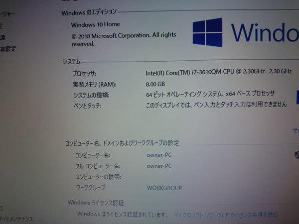 ★美品★ Core i7 【新品】360G SSD【超快速仕様☆Windows10】NEC LL750/H PC-LL750HS6W メモリ8G BD-RE Office 高音質YAMAHA音源 1円~_画像8