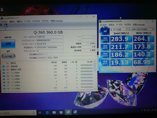超高速 Core i7 【新品】360G SSD【超快速仕様☆Windows10】NEC LL750/F PC-LL750FS6R メモリ8G BD-RE Office 高音質YAMAHA音源 1円~_画像7