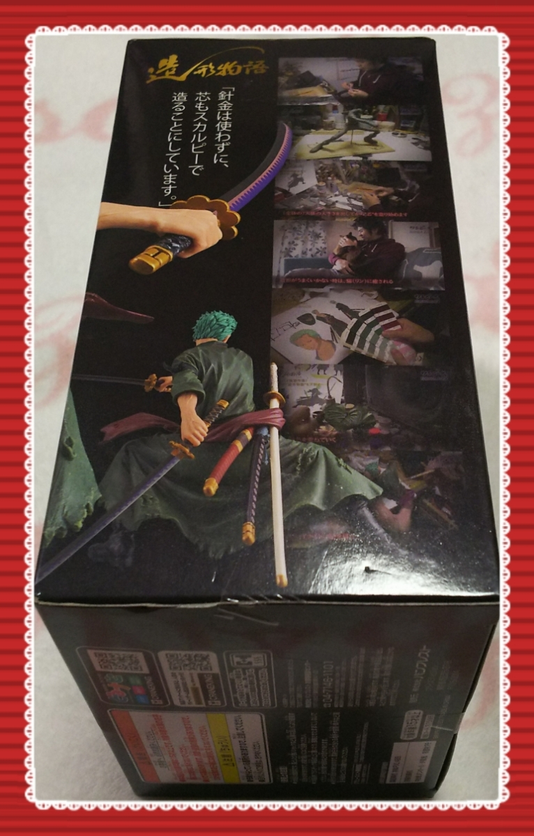 ★☆★ONE PIECE海賊王單件人物模型故事RORONOA.ZORO Roronoa Zoro 1種人物 編號:b346081259