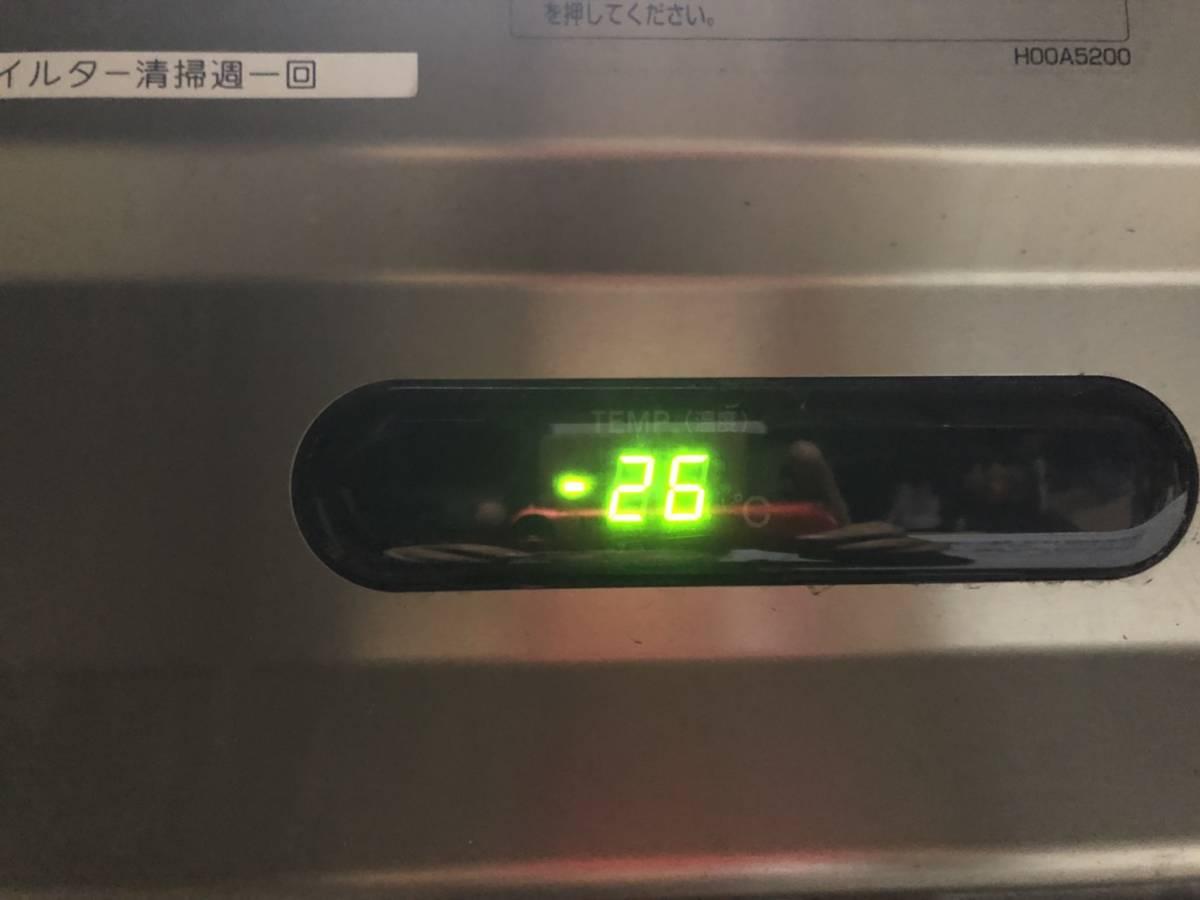 最終値下げ 福島工業 フクシマ 業務用 391L 冷凍庫 URN-062FM6(改)2013年 100V 動作確認済み 中古 商品管理Y6-38_画像3