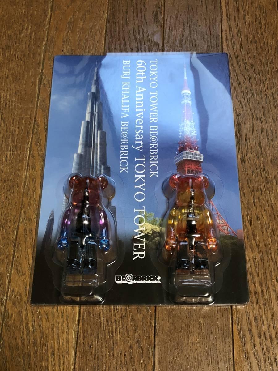 MEDICOM TOY BE@RBRICK BURJ KHALIFA TOKYO TOWER TWIN TOWER PACK 100% 東京タワー BE@RBRICK ベアブリック メディコムトイ_画像2