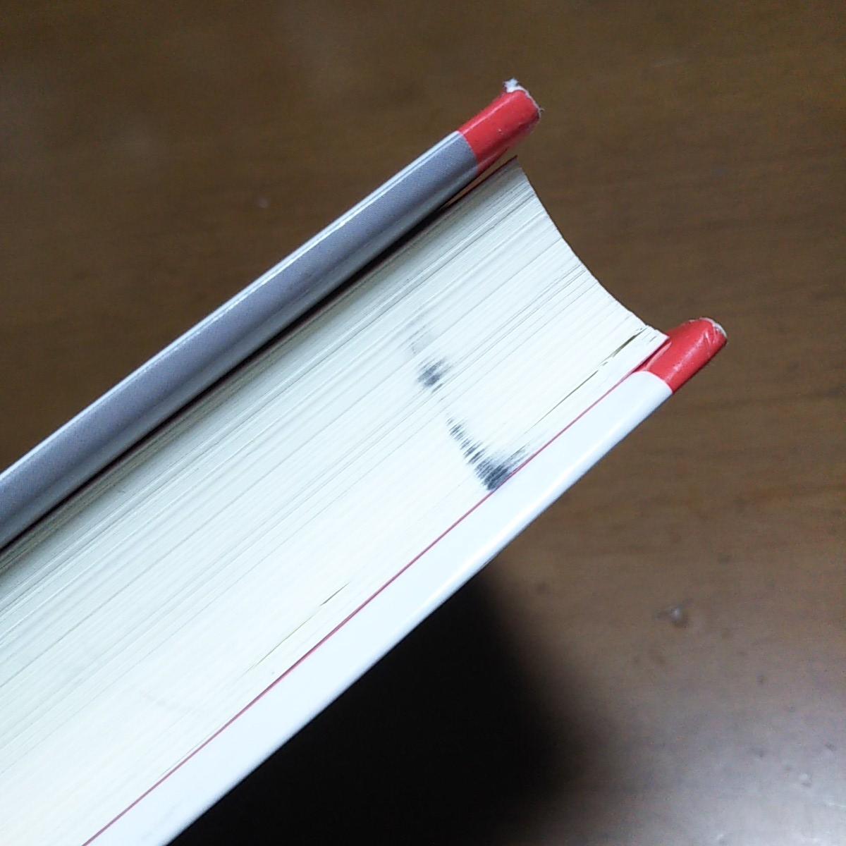 【即決】お金の科学 ジェームス・スキナー CD-ROM付 フォレスト出版 単行本_画像7