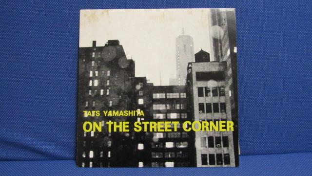 LP◇山下達郎 - ON THE STREET CORNER(アカペラアルバム)※RVC RAL-6501_画像1