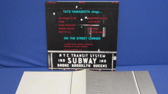 LP◇山下達郎 - ON THE STREET CORNER(アカペラアルバム)※RVC RAL-6501_画像3