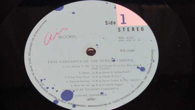 LP◇山下達郎 - ON THE STREET CORNER(アカペラアルバム)※RVC RAL-6501_画像4