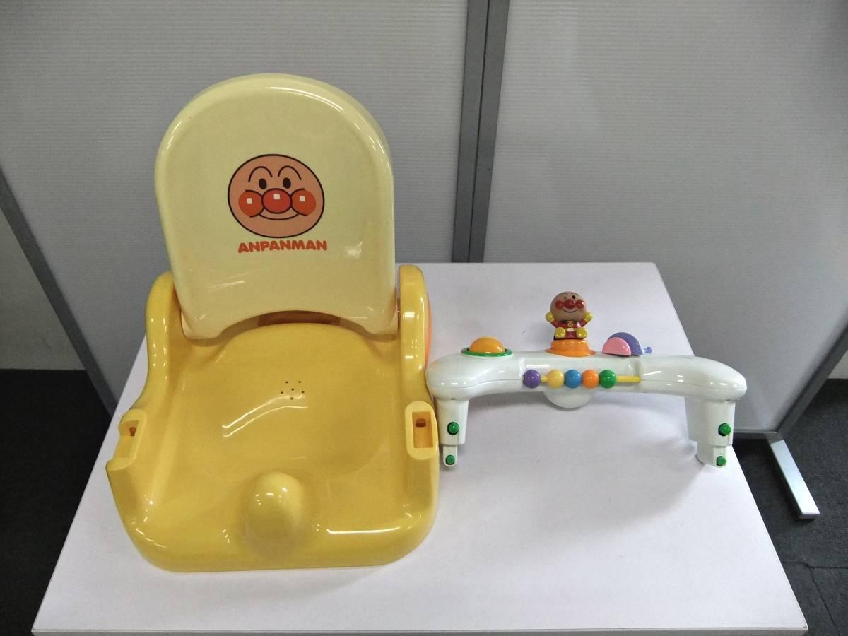 ピノチオ アンパンマンコンパクトおふろチェア 幼児 椅子 いす イス お風呂 オフロ おフロ アンパンマン トイ_画像6