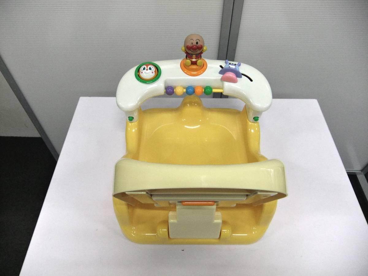 ピノチオ アンパンマンコンパクトおふろチェア 幼児 椅子 いす イス お風呂 オフロ おフロ アンパンマン トイ_画像3