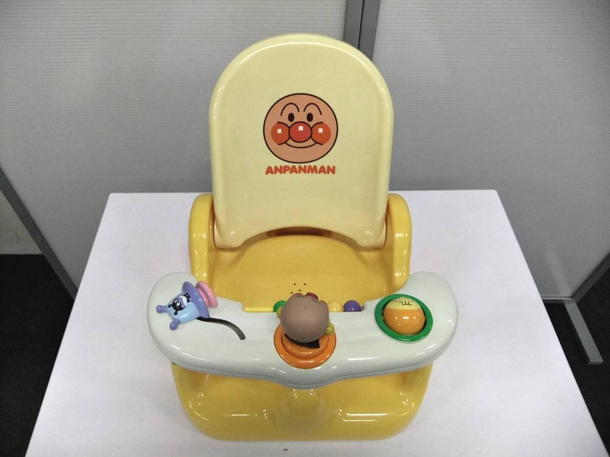 ピノチオ アンパンマンコンパクトおふろチェア 幼児 椅子 いす イス お風呂 オフロ おフロ アンパンマン トイ_画像2