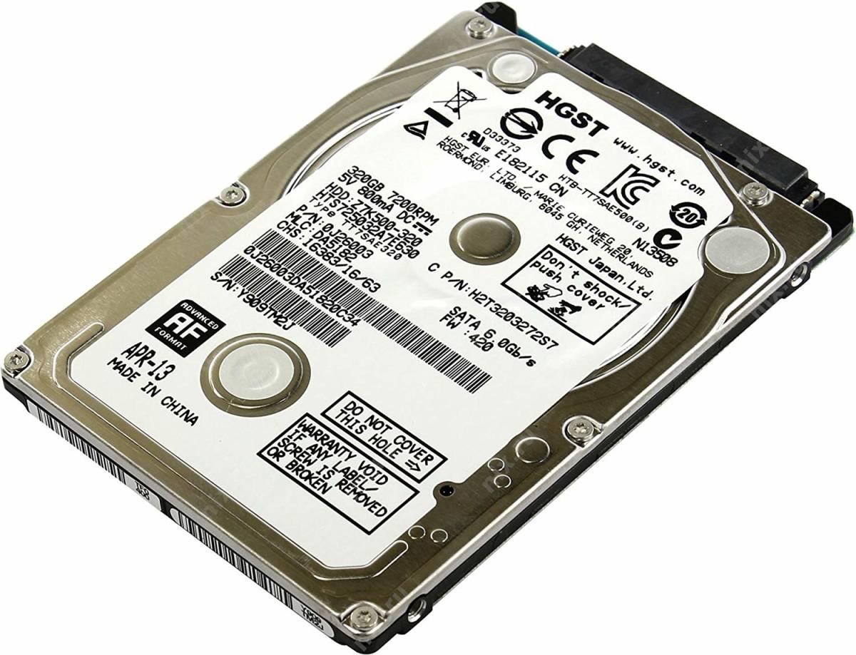 【新品未開封】【送料無料】2.5インチ HDD HGST 日立 WD 320GB 7mm 7200 rpm