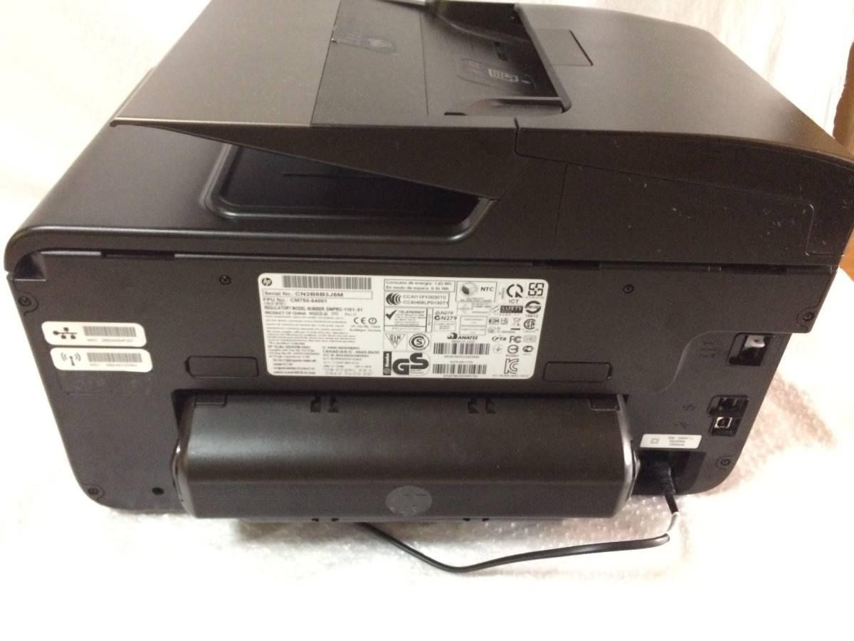 HP/ヒューレット・パッカード Officejet Pro 8600 plus インクジェットプリンタ 複合機  ジャンク品 高画質・高速プリント  【1円】_画像3