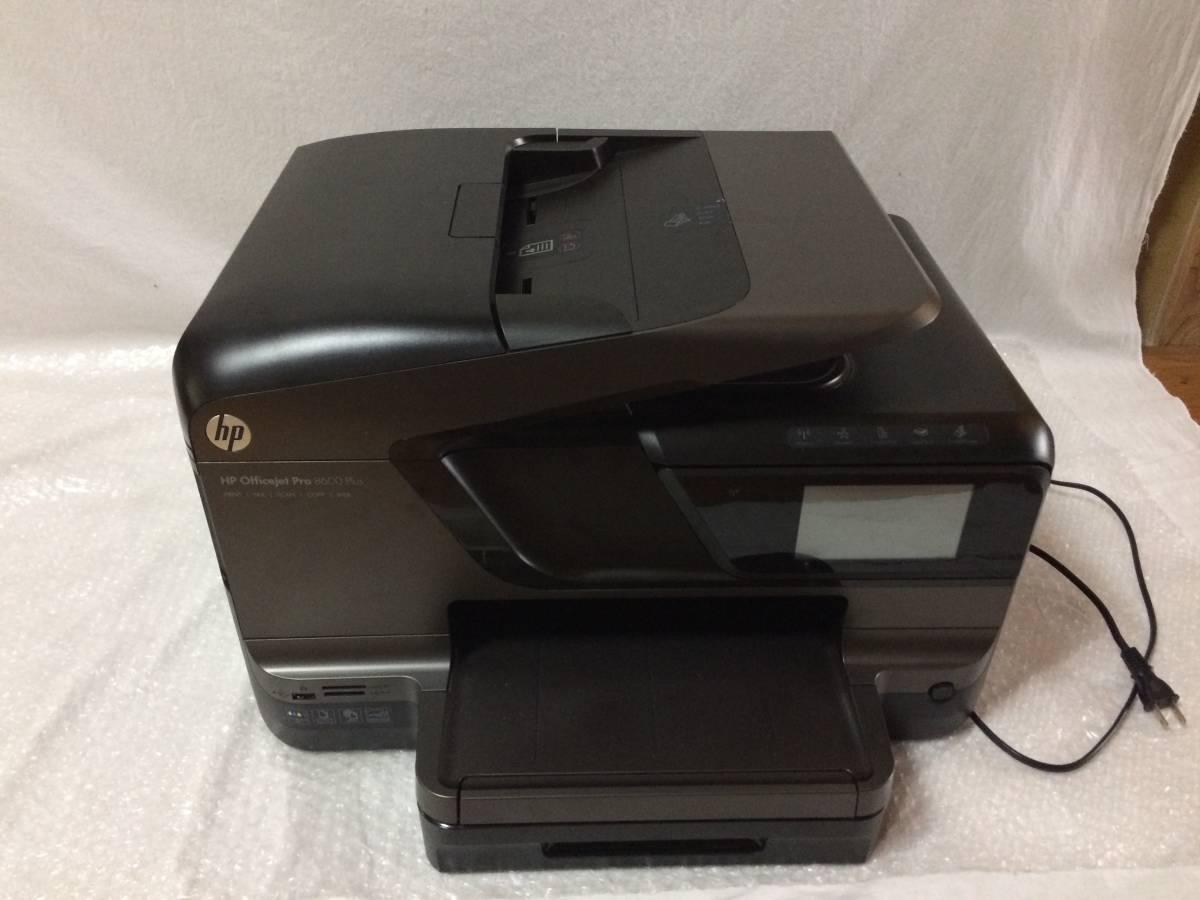 HP/ヒューレット・パッカード Officejet Pro 8600 plus インクジェットプリンタ 複合機  ジャンク品 高画質・高速プリント  【1円】_画像4