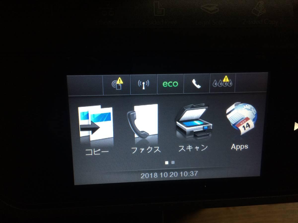 HP/ヒューレット・パッカード Officejet Pro 8600 plus インクジェットプリンタ 複合機  ジャンク品 高画質・高速プリント  【1円】_画像2