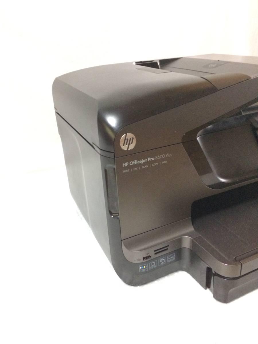 HP/ヒューレット・パッカード Officejet Pro 8600 plus インクジェットプリンタ 複合機  ジャンク品 高画質・高速プリント  【1円】_画像6