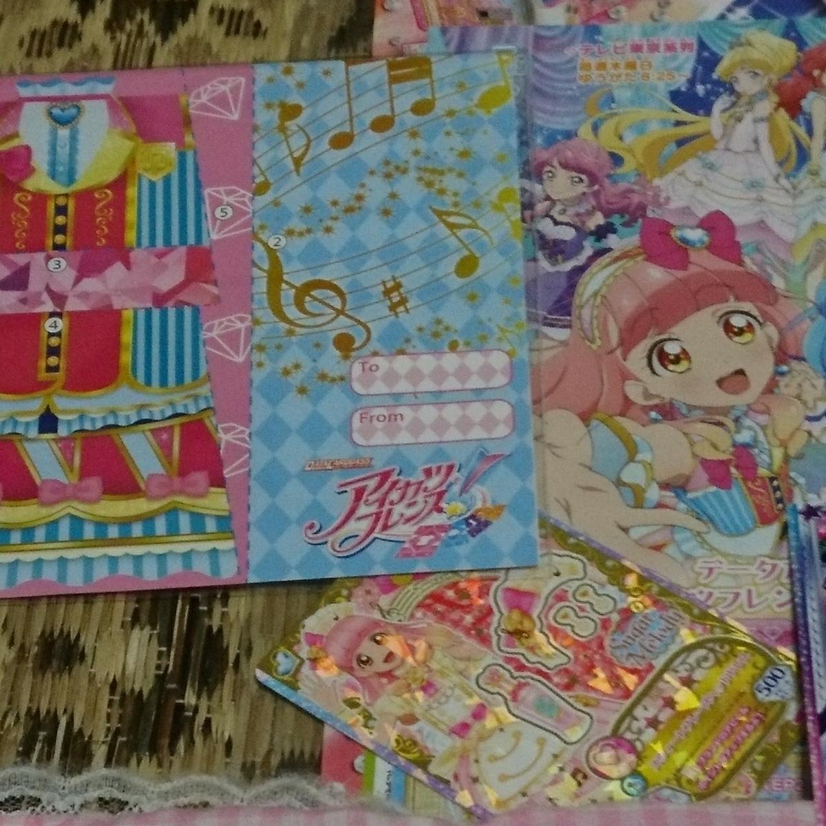 アイカツシリーズ・配布・カレン・ミライ・アイドルカード・ブライトムーンライト・90枚以上_画像2