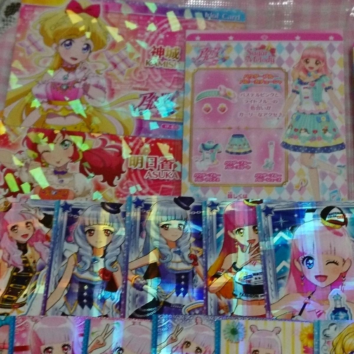 アイカツシリーズ・配布・カレン・ミライ・アイドルカード・ブライトムーンライト・90枚以上_画像3