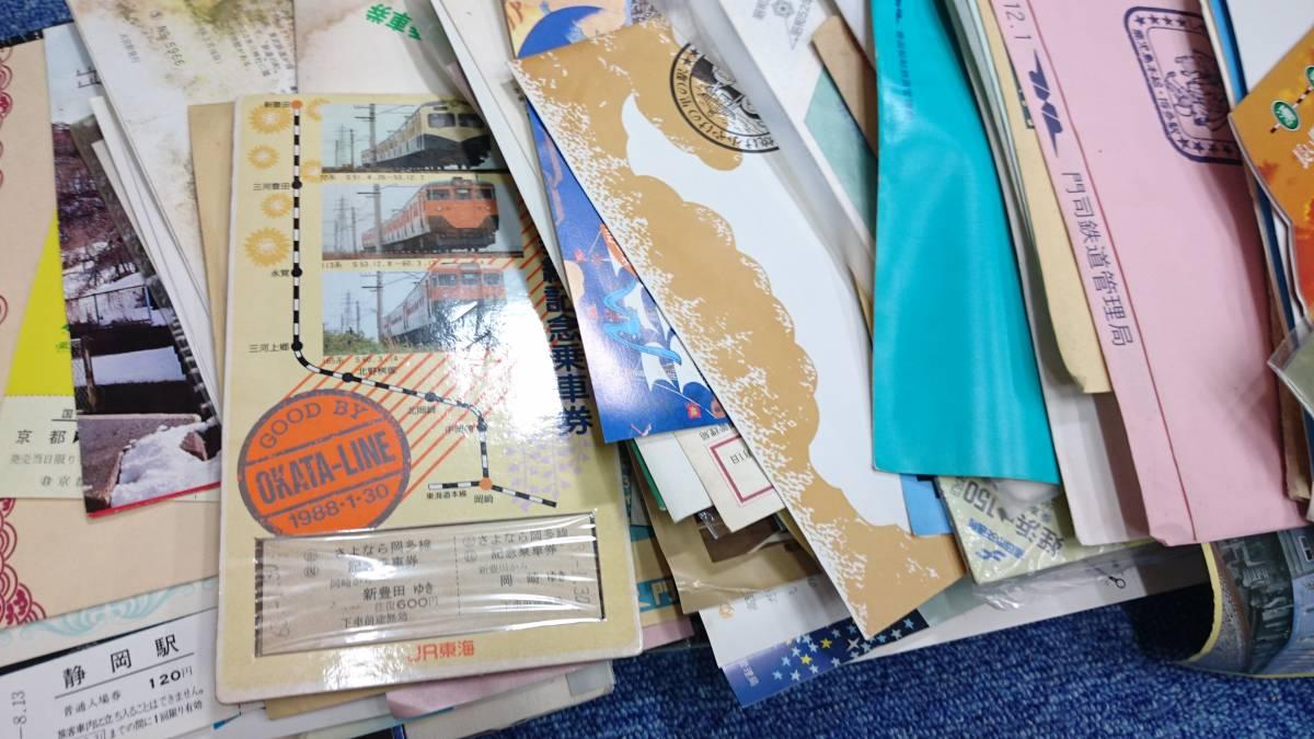 F243 鉄道 記念切符 入場券 乗車券 電車 昭和 まとめて 大量 3.3kg 1円スタート_画像9