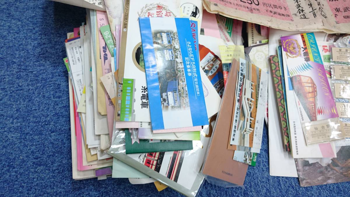 F243 鉄道 記念切符 入場券 乗車券 電車 昭和 まとめて 大量 3.3kg 1円スタート_画像5