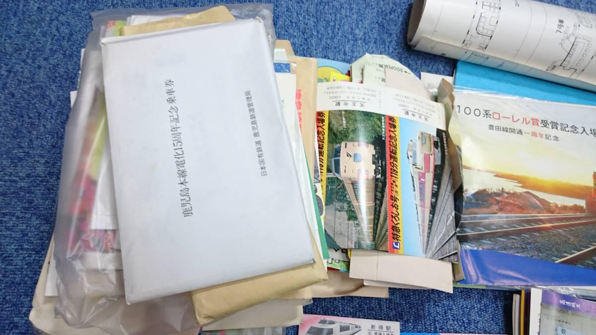 F244 鉄道 記念切符 入場券 乗車券 電車 昭和 まとめて 大量 4.1kg 1円スタート_画像6