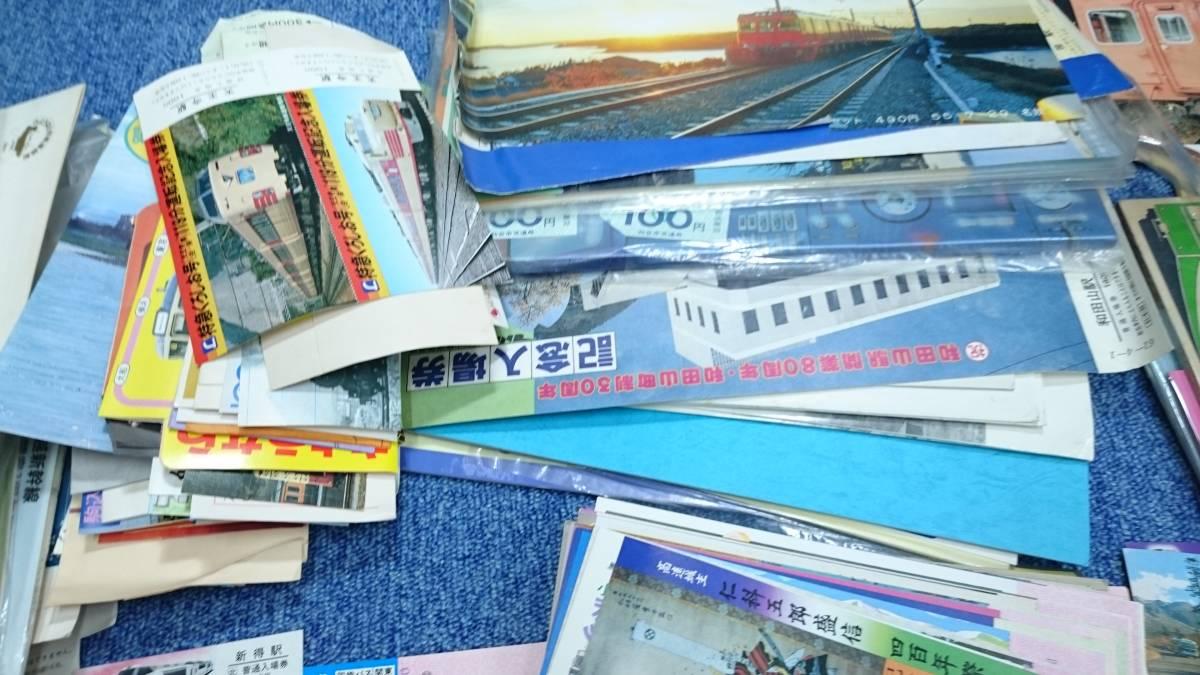 F244 鉄道 記念切符 入場券 乗車券 電車 昭和 まとめて 大量 4.1kg 1円スタート_画像9