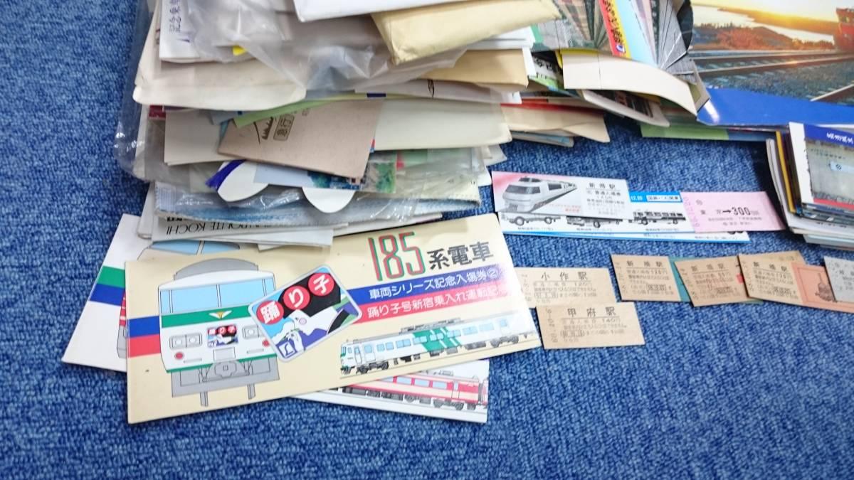 F244 鉄道 記念切符 入場券 乗車券 電車 昭和 まとめて 大量 4.1kg 1円スタート_画像7