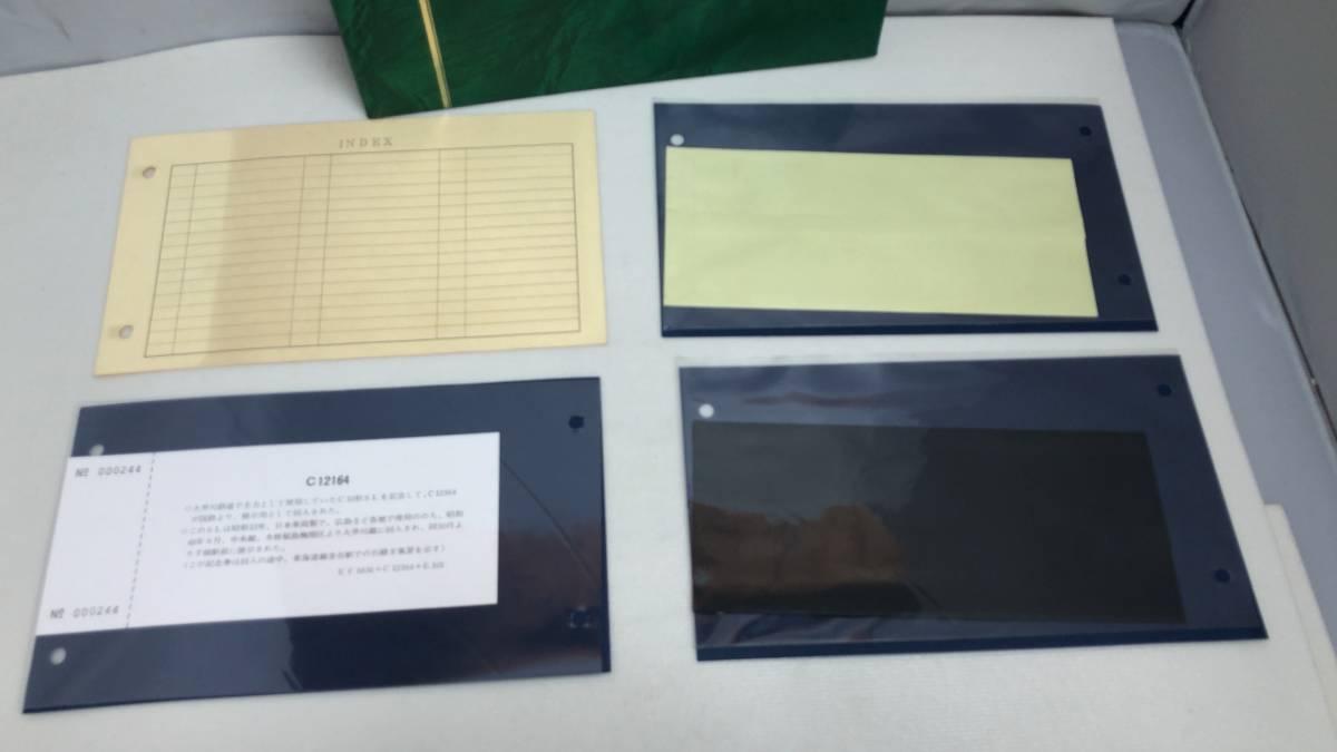 F096 鉄道記念乗車券 鉄道 記念切符 入場券 乗車券 電車 昭和 まとめて SL 機関車 1円スタート_画像6