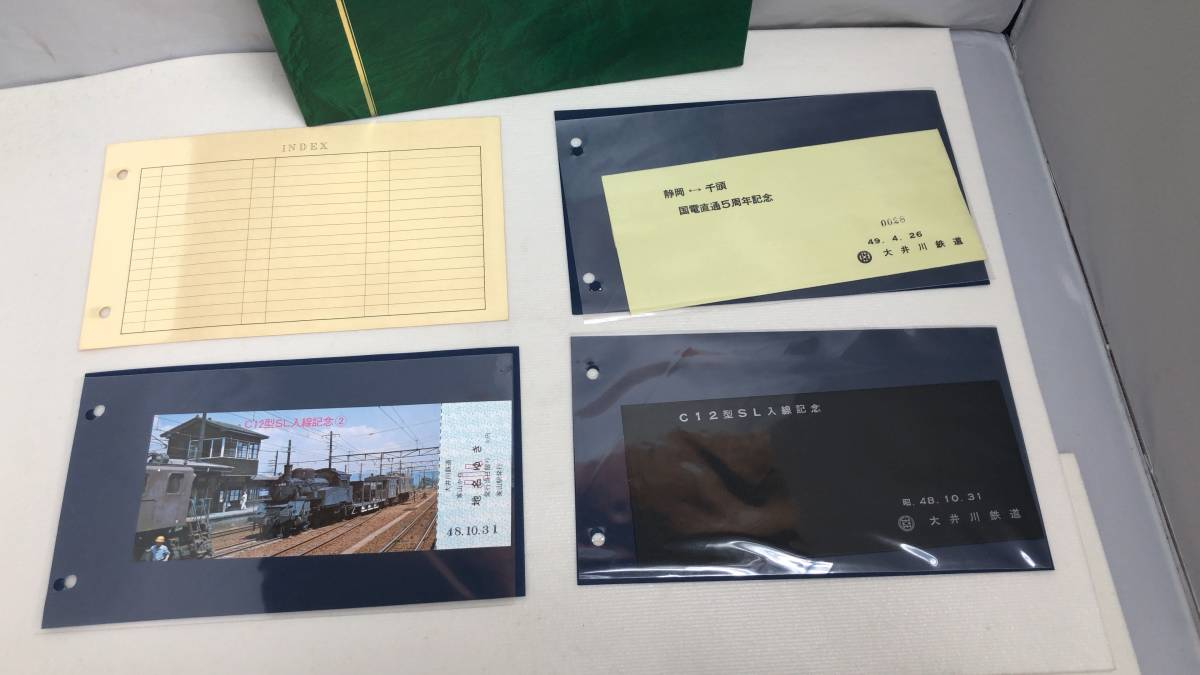F096 鉄道記念乗車券 鉄道 記念切符 入場券 乗車券 電車 昭和 まとめて SL 機関車 1円スタート_画像5