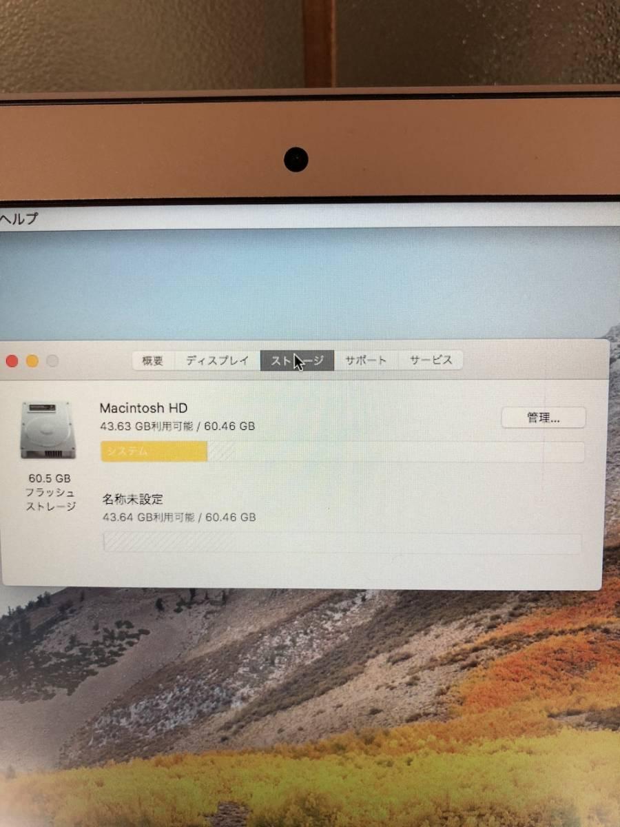 【充放電回数63:訳ありでも正常起動します!】MacBookAir Mid2012 11インチ A1465 メモリ4GB SSD60GB _画像8