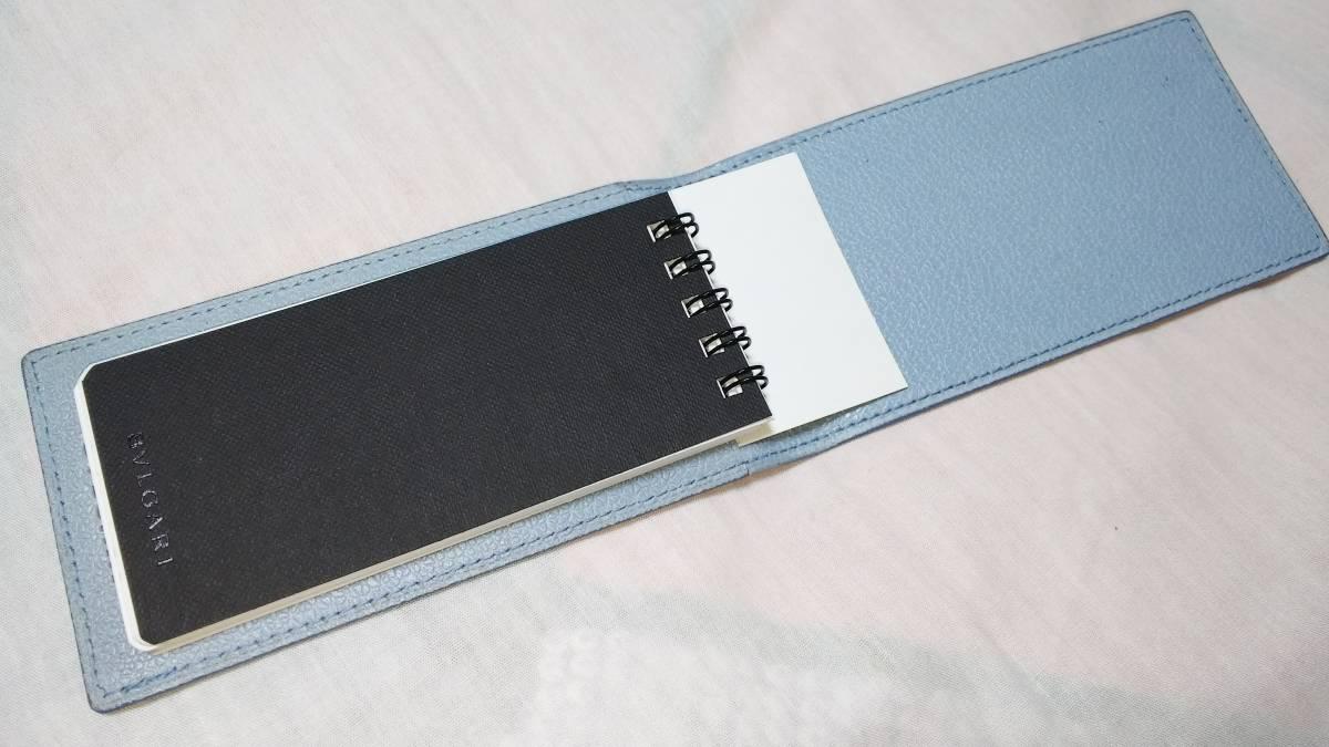 正規新古 激レア! BVLGARIブルガリ クラシック ブランドロゴ文字オーガナイザー レザーアドレス帳 メモ帳 スカイブルー パスケース 伝票表_名刺も入ります(白いのは名刺