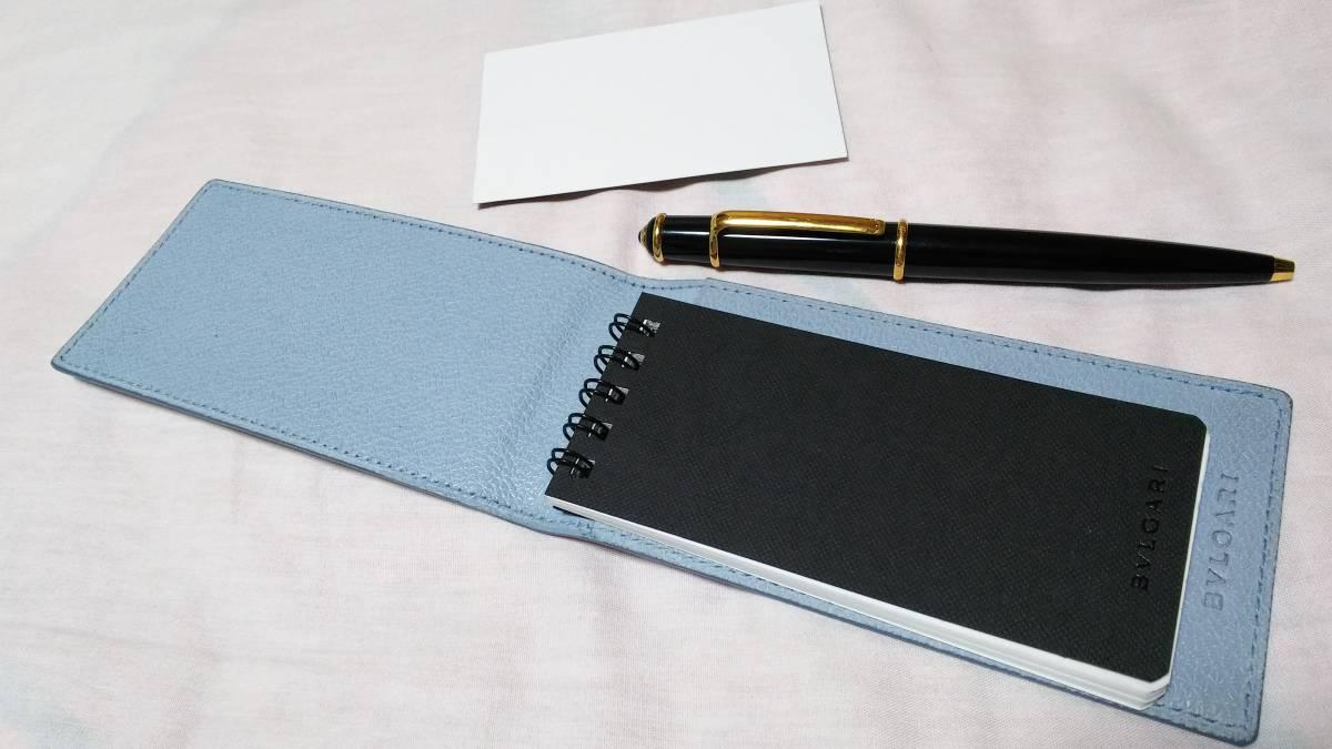 正規新古 激レア! BVLGARIブルガリ クラシック ブランドロゴ文字オーガナイザー レザーアドレス帳 メモ帳 スカイブルー パスケース 伝票表_デスクやテーブルを高級ホテルに♪