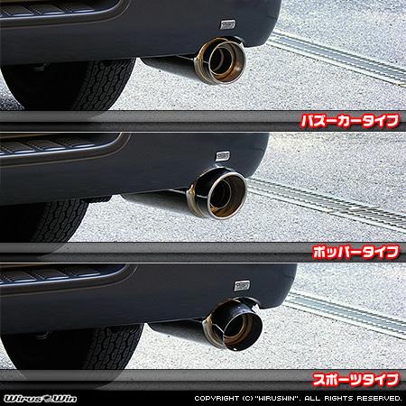 ハイエース・レジアスエース(5型ディーゼル車)用コンパクトマフラー_画像2