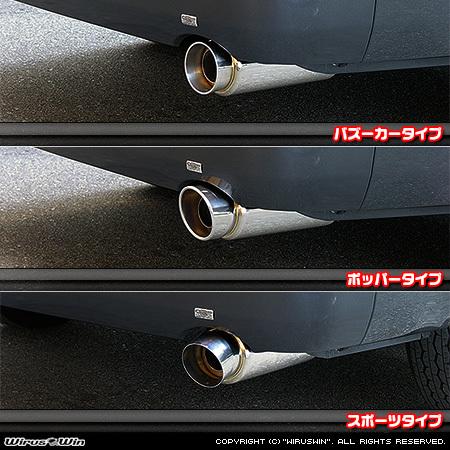 ハイエース・レジアスエース(5型ディーゼル車)用コンパクトマフラー_画像3