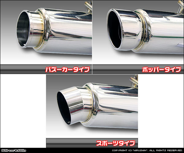 ハイエース・レジアスエース(5型ディーゼル車)用コンパクトマフラー_画像4