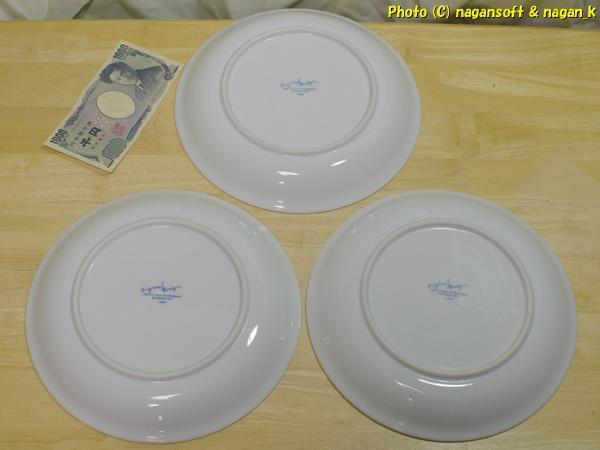 ★即決★ 「COUNTRY BEAR FAMILY」の皿3枚、ディズニーキャラクターの皿が5枚、ハンドタオル2枚、マグネット1個--全て中古品です_画像3