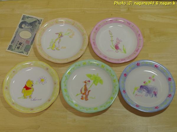 ★即決★ 「COUNTRY BEAR FAMILY」の皿3枚、ディズニーキャラクターの皿が5枚、ハンドタオル2枚、マグネット1個--全て中古品です_画像4