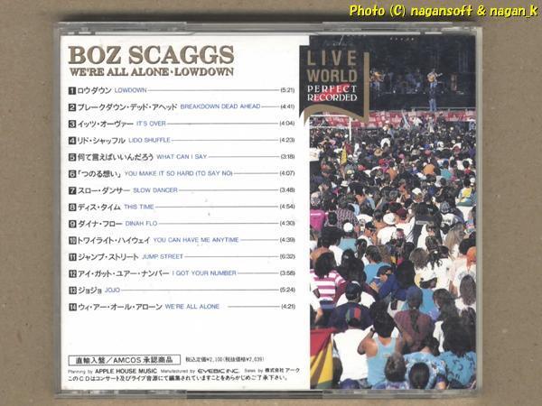 ★即決★ BOZ SCAGGS (ボズ・スキャッグス) /WE'RE ALL ALONE・LOWDOWN (LIVE WORLD) -- 70s AORの代表的なアーティストのライブ盤_画像2