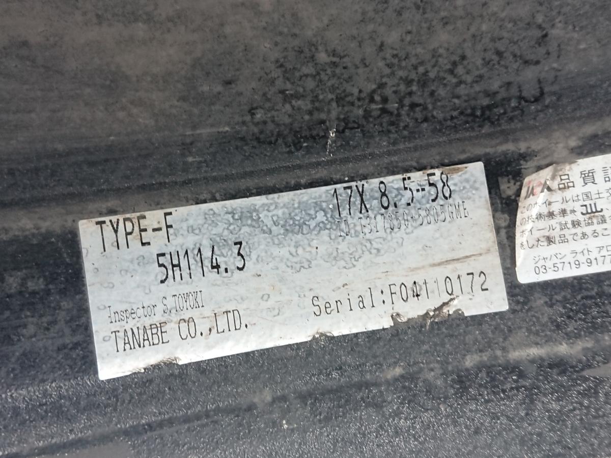 SSR タイプF 17インチ 8.5J オフセット58 PCD144.3 2本 S2000などに!_画像2