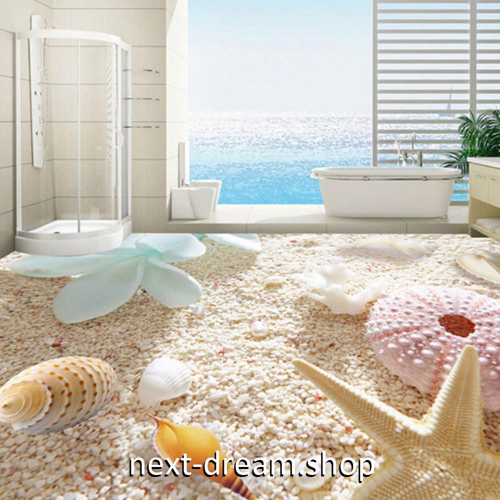ヤフオク 3d 壁紙 1ピース 1 床用 自然風景 砂浜 貝が
