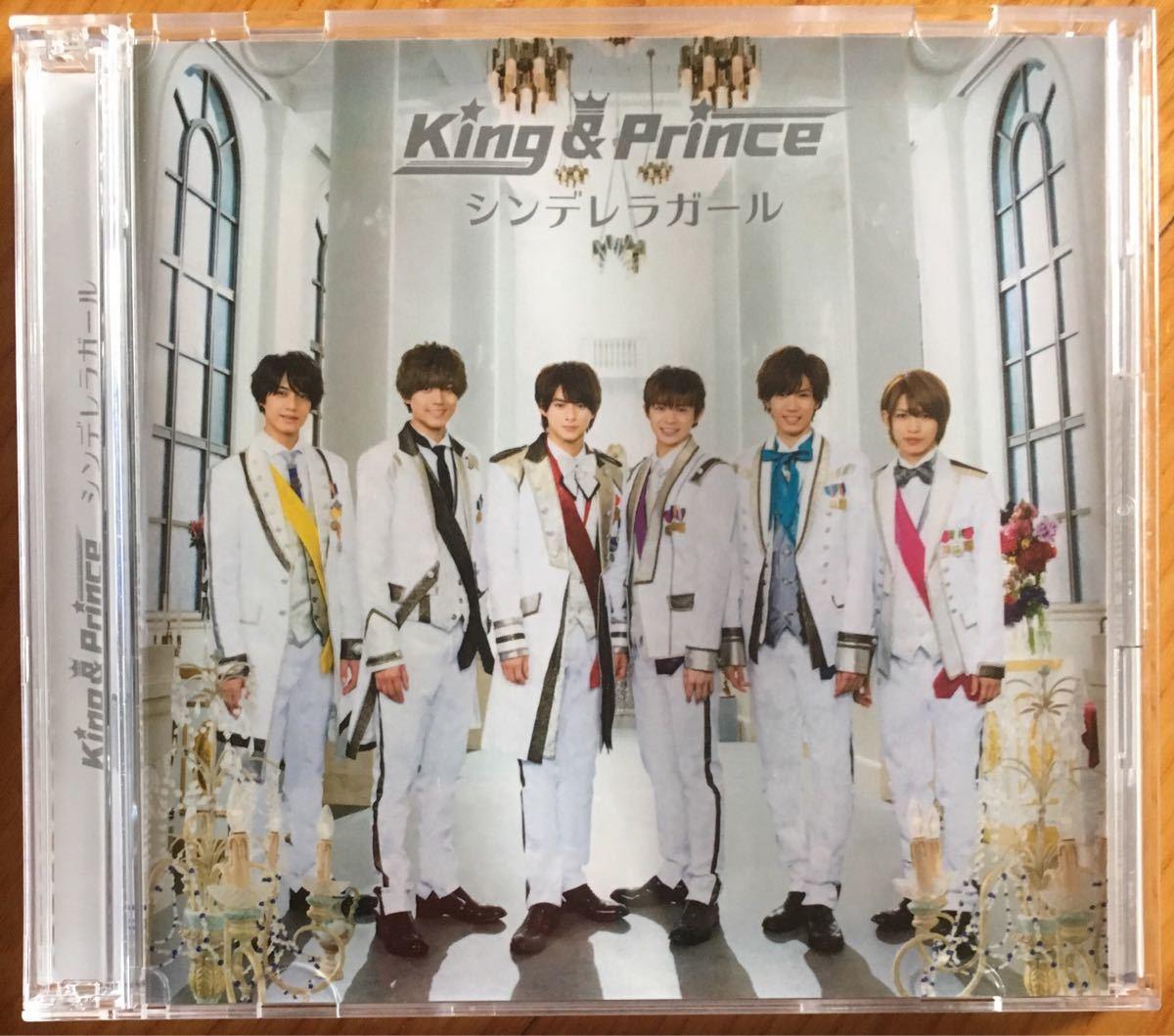 King&Prince キンプリ シンデレラガール 初回限定盤A