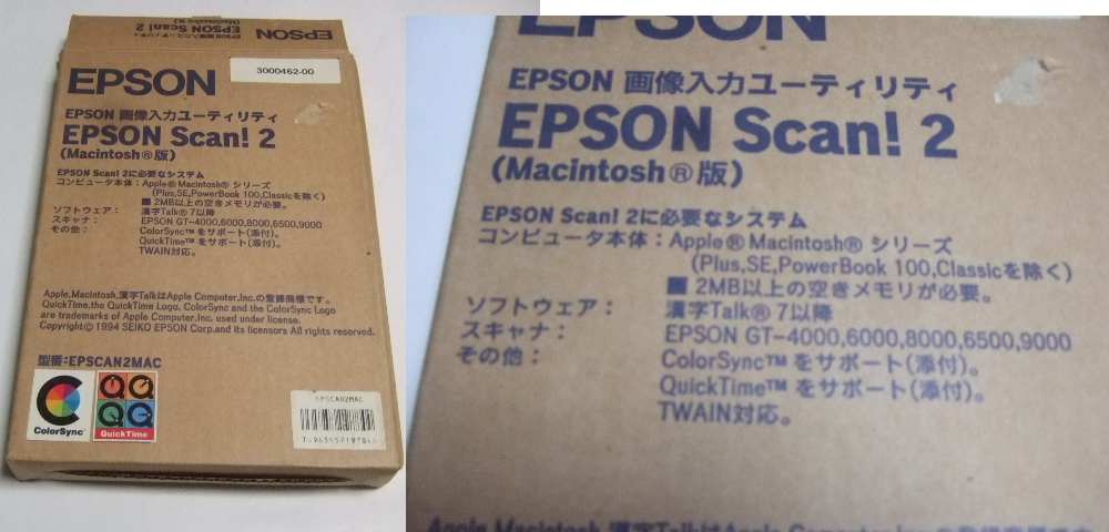 EPSON Scan! 2(取扱説明書,GT-6500マニュアル,SCANNER GUIDE BOOK)。_画像4
