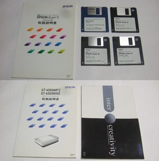 EPSON Scan! 2(取扱説明書,GT-6500マニュアル,SCANNER GUIDE BOOK)。_画像2