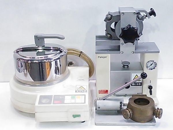 ヘレウス クルツァー パラマートプラクティックELT & パラジェット 専用フラスコ2種各1個付 歯科技工 動作良好