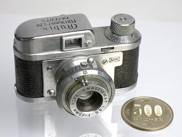 ☆ルビックス16 後期型 クローム、MIOJ /国産・豆カメラ