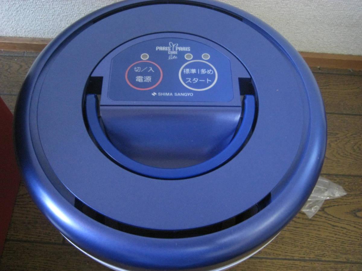 ★新品★島産業 家庭用生ごみ減量乾燥機 パリパリキューブ ライト PCL-31-BWB ブルーストライプ_画像2