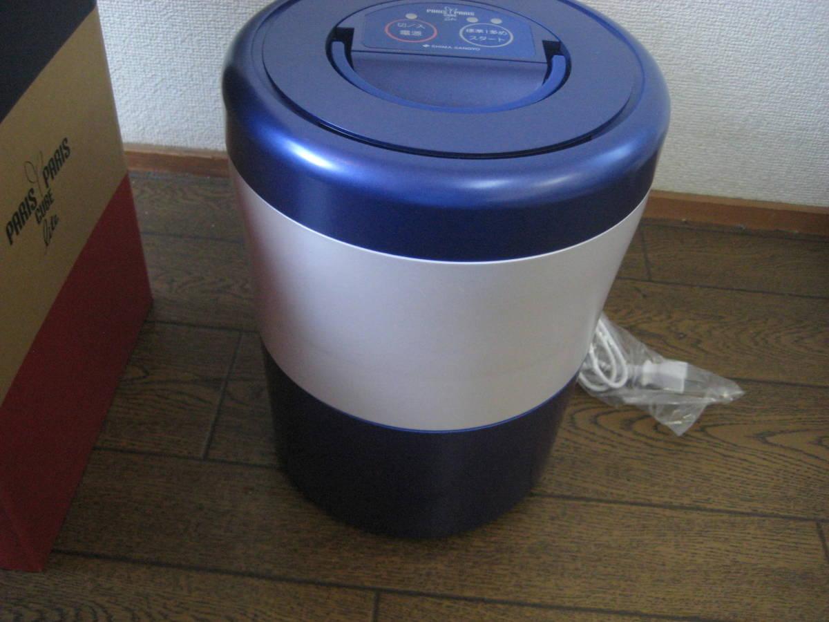 ★新品★島産業 家庭用生ごみ減量乾燥機 パリパリキューブ ライト PCL-31-BWB ブルーストライプ_画像3
