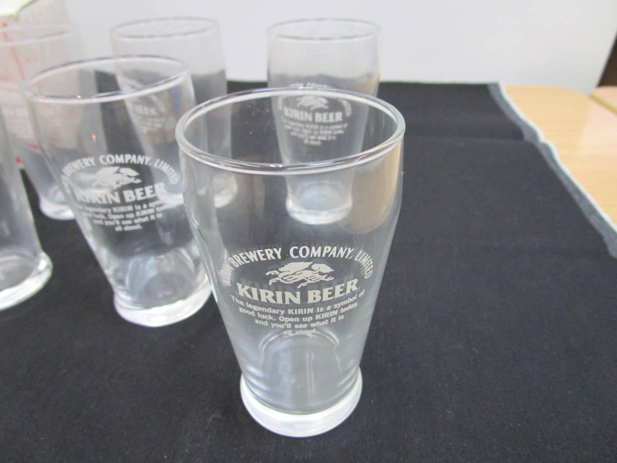 D828★キリンビール グラス 6個セット 150ml 昭和レトロ コップ タンブラー 一口ビール★未使用品_画像2