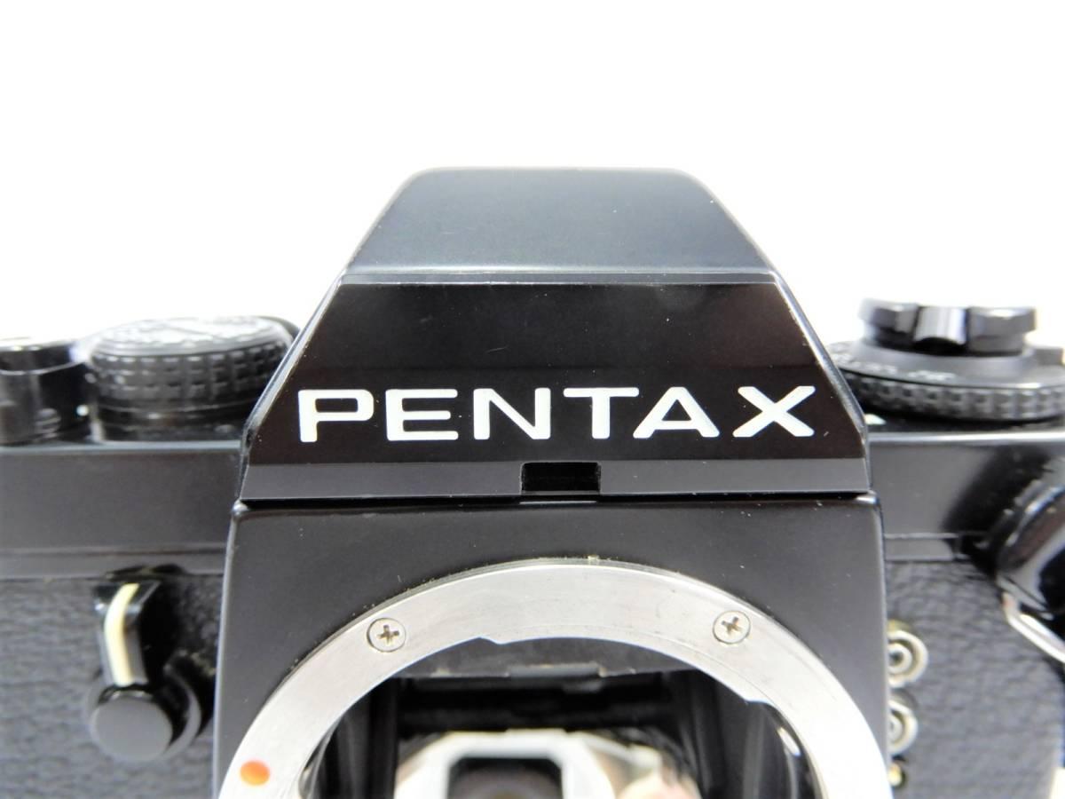 PENTAX ペンタックス LX ファインダー FB-1 アイピース FC-1 ストラップ 取扱説明書 キャップ 付き シャッター確認済み カメラ ボディ_画像3
