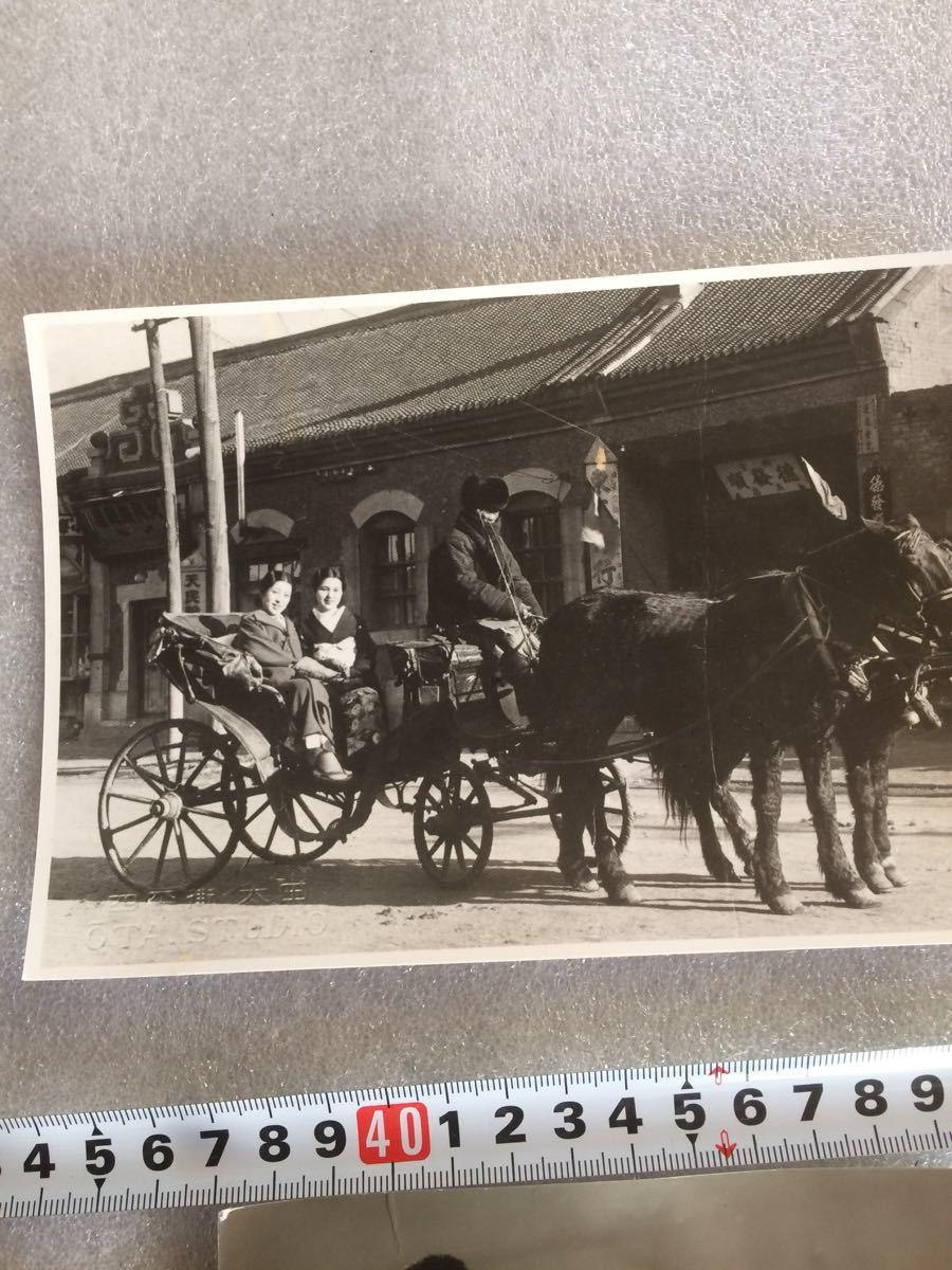 古写真1 昭和レトロ 映画スター 銀幕スター 古いブロマイド 6枚_画像4