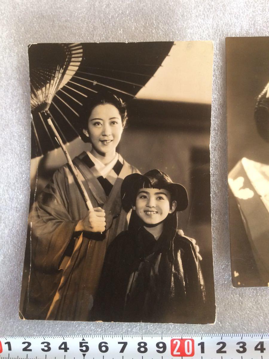古写真1 昭和レトロ 映画スター 銀幕スター 古いブロマイド 6枚_画像2